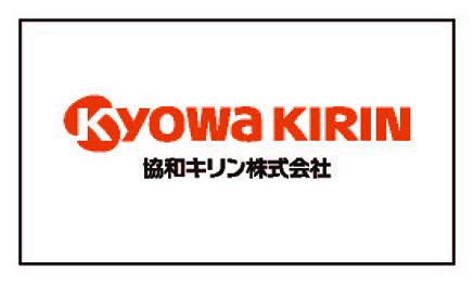 協和キリン株式会社 コーポレートコミュニケーション部